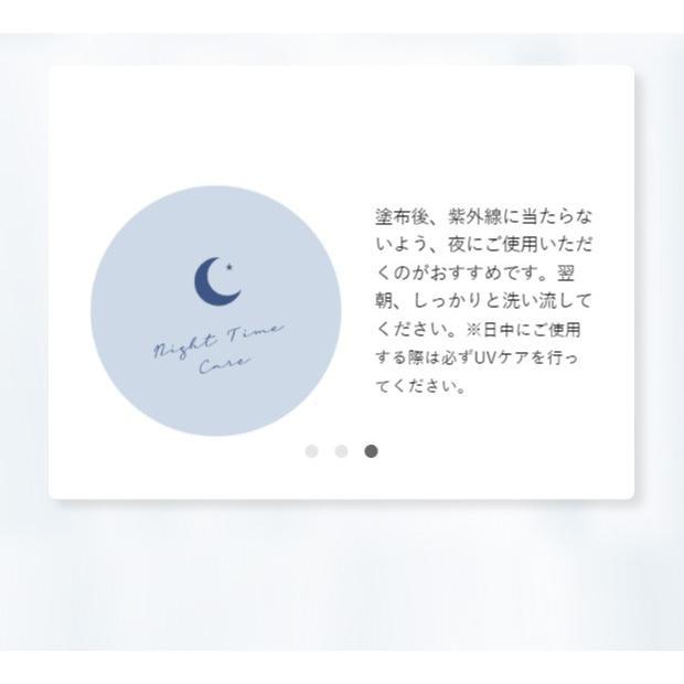 ハイドロキノンクリーム フェイスクリーム 日本製 15g リンゴ幹細胞エキス ビタミンC誘導体 配合 メンズ レディース ケア 女性 男性 純ハイドロキノン 5%|angelico|11