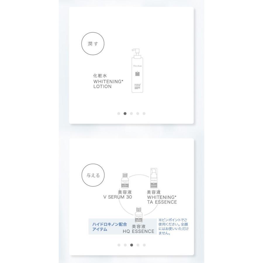 ハイドロキノンクリーム フェイスクリーム 日本製 15g リンゴ幹細胞エキス ビタミンC誘導体 配合 メンズ レディース ケア 女性 男性 純ハイドロキノン 5%|angelico|13