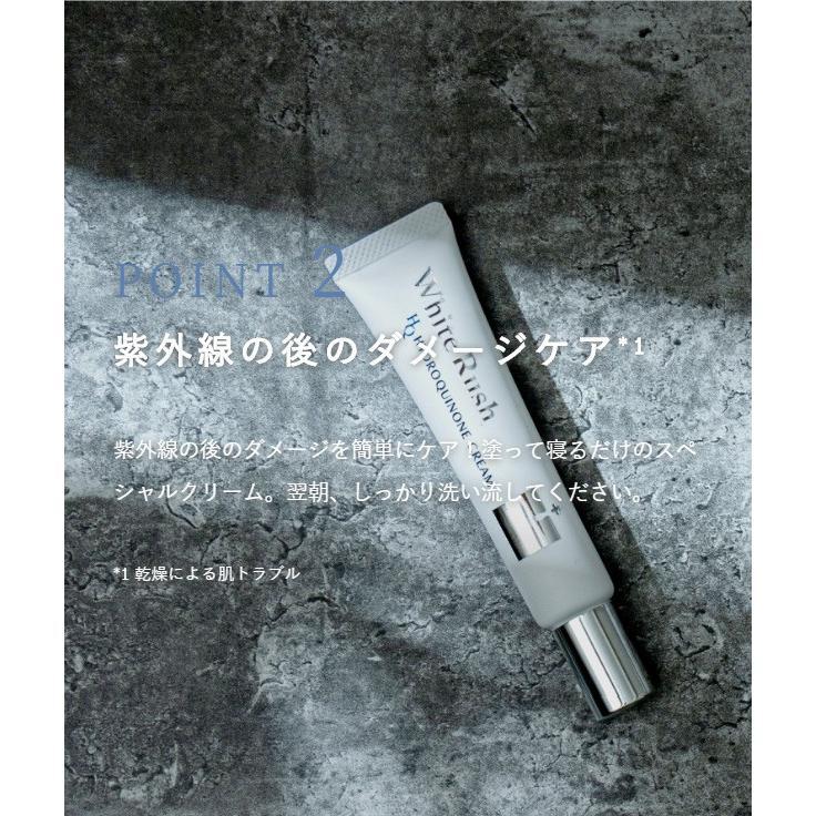 ハイドロキノンクリーム フェイスクリーム 日本製 15g リンゴ幹細胞エキス ビタミンC誘導体 配合 メンズ レディース ケア 女性 男性 純ハイドロキノン 5%|angelico|03