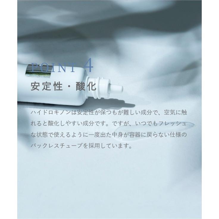 ハイドロキノンクリーム フェイスクリーム 日本製 15g リンゴ幹細胞エキス ビタミンC誘導体 配合 メンズ レディース ケア 女性 男性 純ハイドロキノン 5%|angelico|05