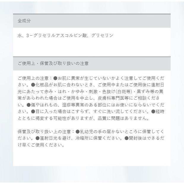 ハイドロキノンクリーム フェイスクリーム 日本製 15g リンゴ幹細胞エキス ビタミンC誘導体 配合 メンズ レディース ケア 女性 男性 純ハイドロキノン 5%|angelico|07