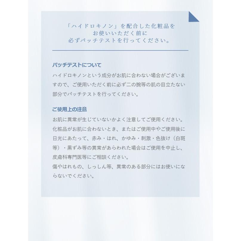 ハイドロキノンクリーム フェイスクリーム 日本製 15g リンゴ幹細胞エキス ビタミンC誘導体 配合 メンズ レディース ケア 女性 男性 純ハイドロキノン 5%|angelico|09