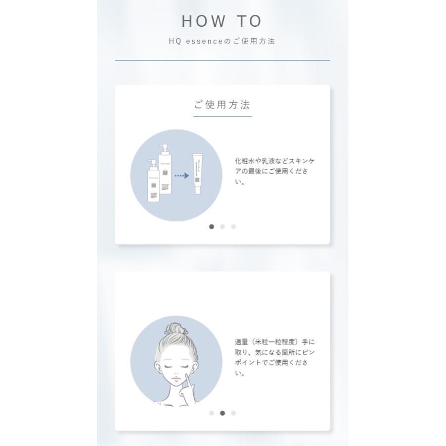 ハイドロキノンクリーム フェイスクリーム 日本製 15g リンゴ幹細胞エキス ビタミンC誘導体 配合 メンズ レディース ケア 女性 男性 純ハイドロキノン 5%|angelico|10