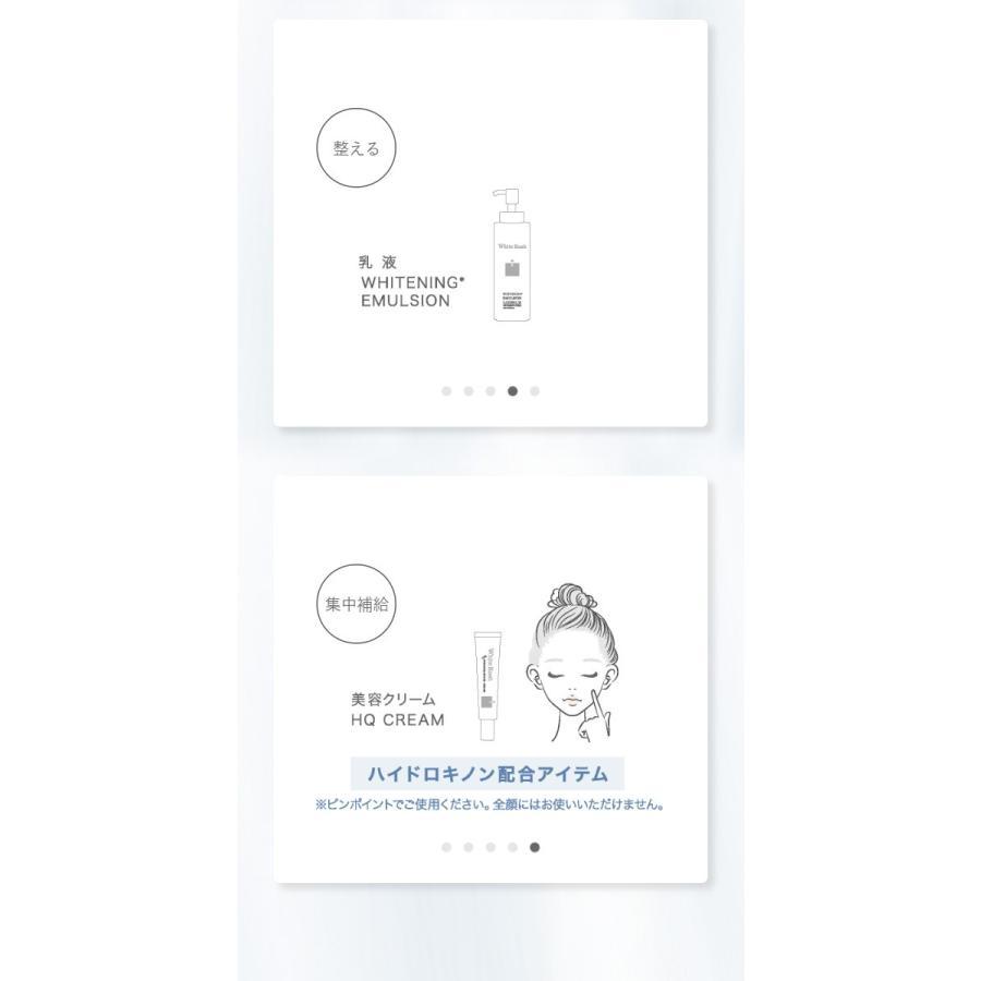 トラネキサム酸美容液 30ml(30g)ホワイトラッシュ TA美容液 美白 シミ しみ しわ くすみ トラネキサム酸配合(医薬部外品)|angelico|12