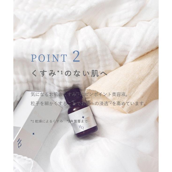 純ハイドロキノン 5% 美容液 ホワイトラッシュ 日本製 15g  配合 メンズ レディース ケア 女性 男性|angelico|03