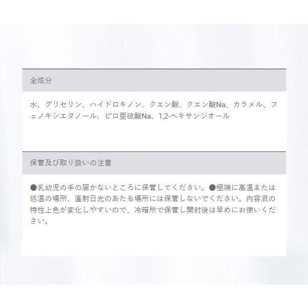 純ハイドロキノン 5% 美容液 ホワイトラッシュ 日本製 15g  配合 メンズ レディース ケア 女性 男性|angelico|05