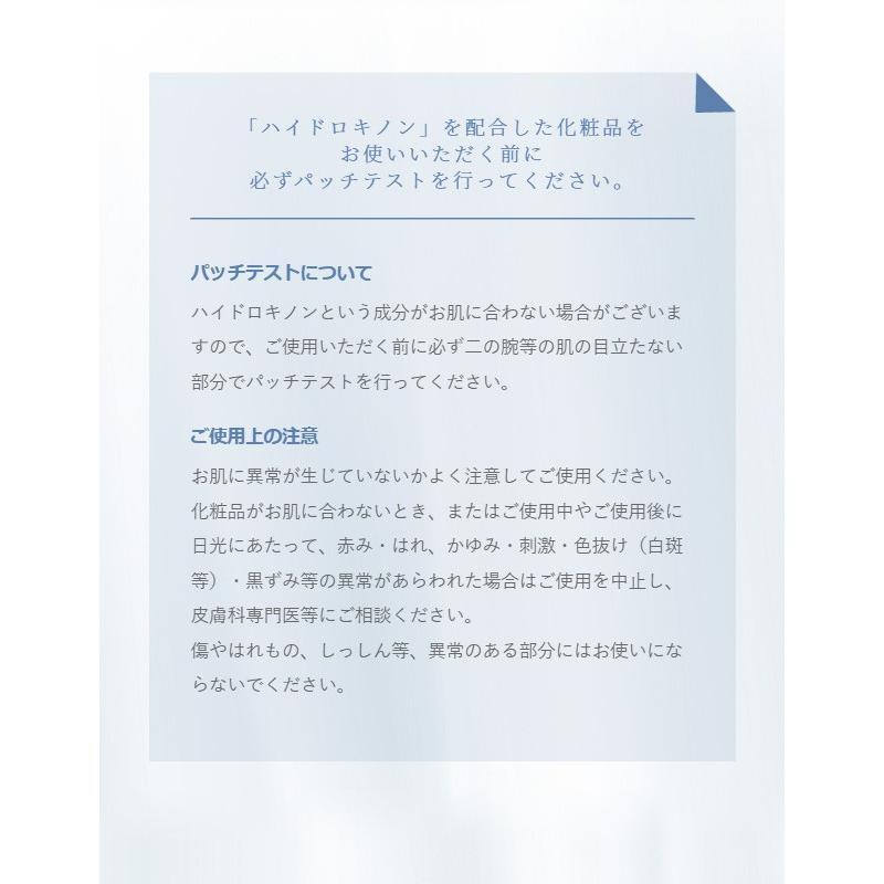 純ハイドロキノン 5% 美容液 ホワイトラッシュ 日本製 15g  配合 メンズ レディース ケア 女性 男性|angelico|07