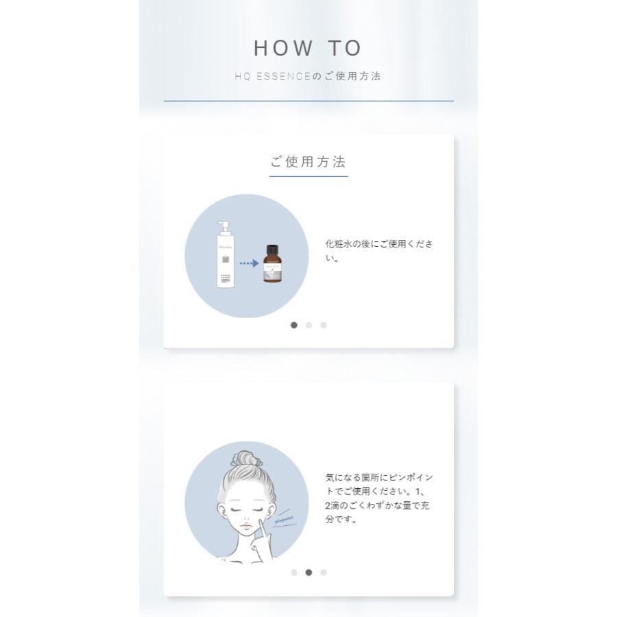 純ハイドロキノン 5% 美容液 ホワイトラッシュ 日本製 15g  配合 メンズ レディース ケア 女性 男性|angelico|08