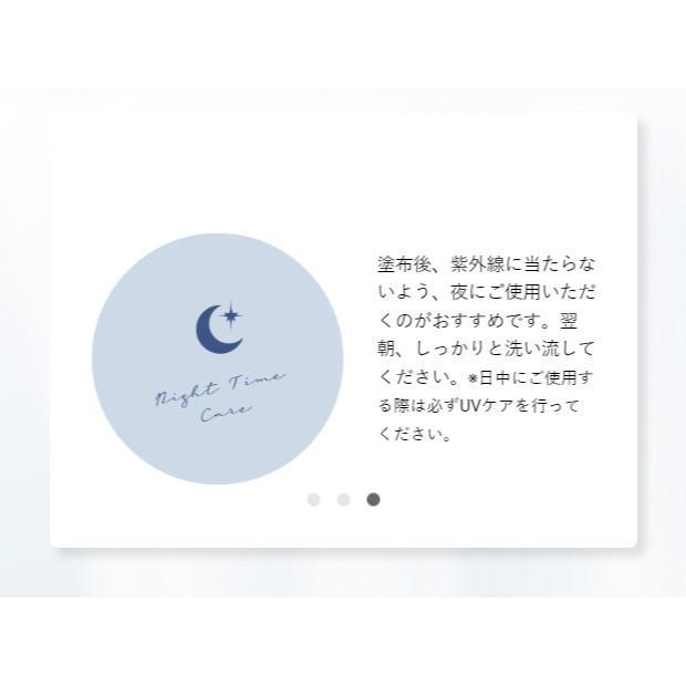 純ハイドロキノン 5% 美容液 ホワイトラッシュ 日本製 15g  配合 メンズ レディース ケア 女性 男性|angelico|09
