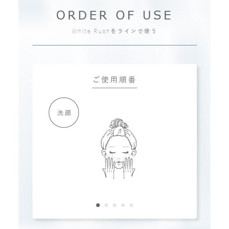 純ハイドロキノン 5% 美容液 ホワイトラッシュ 日本製 15g  配合 メンズ レディース ケア 女性 男性|angelico|10