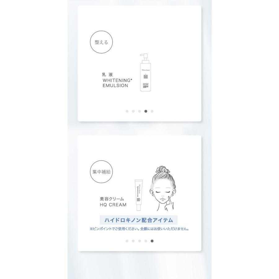 ホワイトラッシュ 高濃度ビタミンC誘導体30% 美容液 日本製 化粧品 VC美容液 Vセラム30(18ml) メンズ レディース 男女兼用|angelico|11