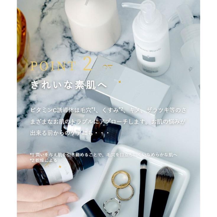 ホワイトラッシュ 高濃度ビタミンC誘導体30% 美容液 日本製 化粧品 VC美容液 Vセラム30(18ml) メンズ レディース 男女兼用|angelico|03