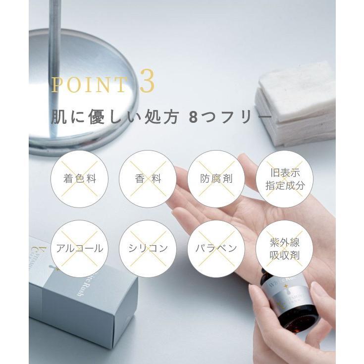 ホワイトラッシュ 高濃度ビタミンC誘導体30% 美容液 日本製 化粧品 VC美容液 Vセラム30(18ml) メンズ レディース 男女兼用|angelico|04