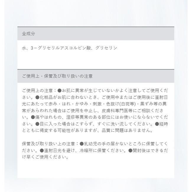 ホワイトラッシュ 高濃度ビタミンC誘導体30% 美容液 日本製 化粧品 VC美容液 Vセラム30(18ml) メンズ レディース 男女兼用|angelico|05