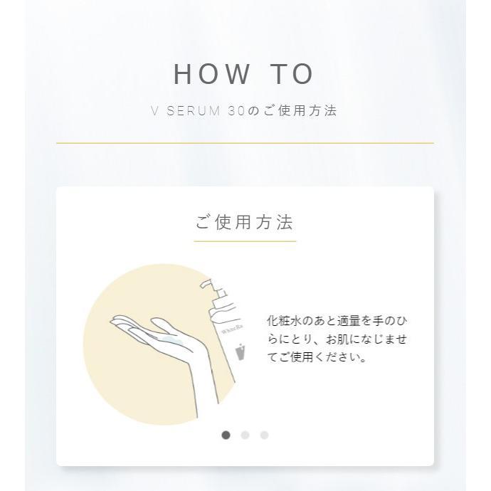 ホワイトラッシュ 高濃度ビタミンC誘導体30% 美容液 日本製 化粧品 VC美容液 Vセラム30(18ml) メンズ レディース 男女兼用|angelico|07