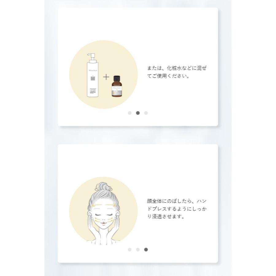 ホワイトラッシュ 高濃度ビタミンC誘導体30% 美容液 日本製 化粧品 VC美容液 Vセラム30(18ml) メンズ レディース 男女兼用|angelico|08
