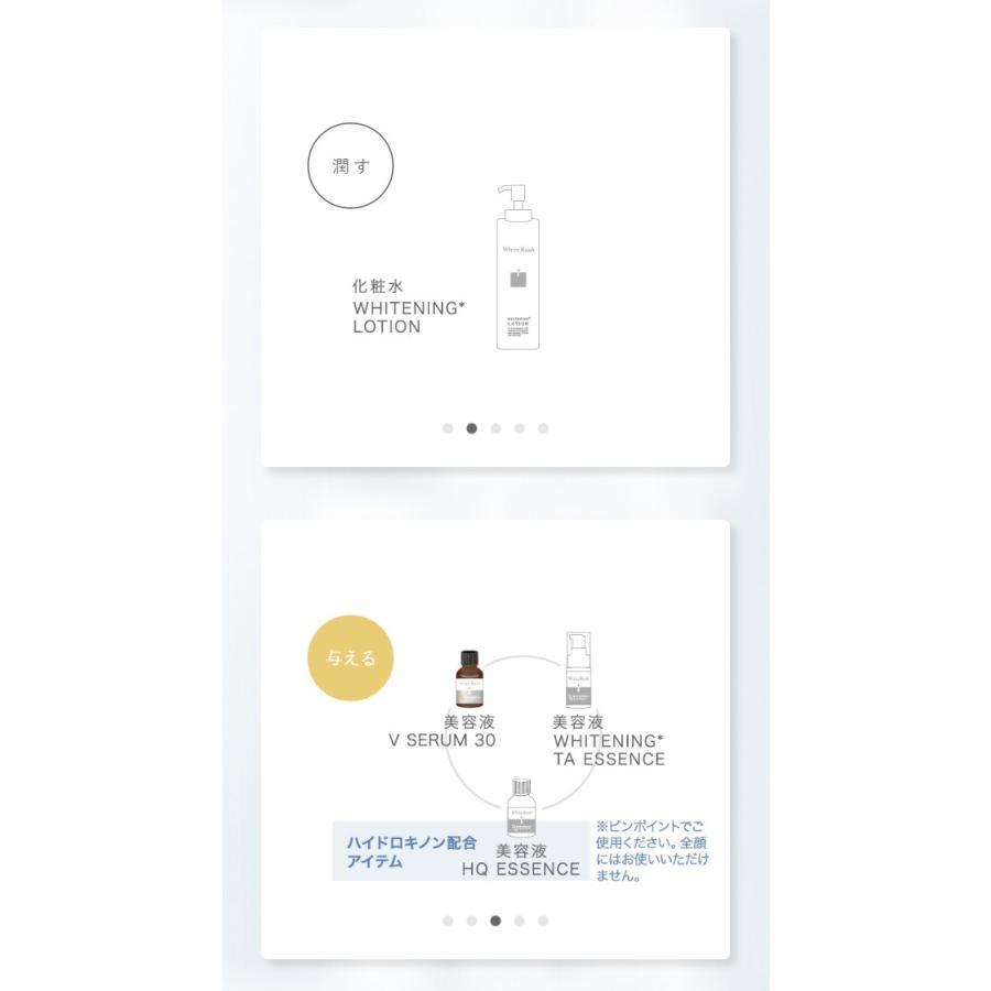 ホワイトラッシュ 高濃度ビタミンC誘導体30% 美容液 日本製 化粧品 VC美容液 Vセラム30(18ml) メンズ レディース 男女兼用|angelico|10