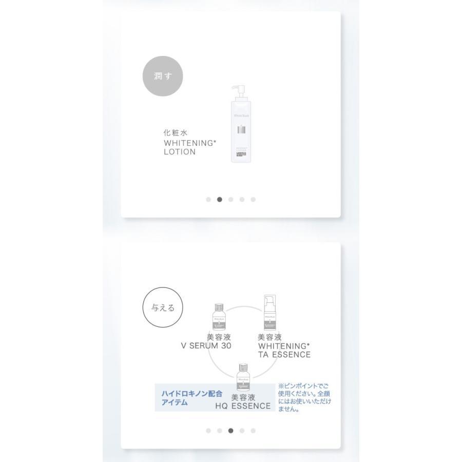 美白化粧水 医薬部外品(150ml)ホワイトラッシュ ホワイトニング ローション|angelico|11