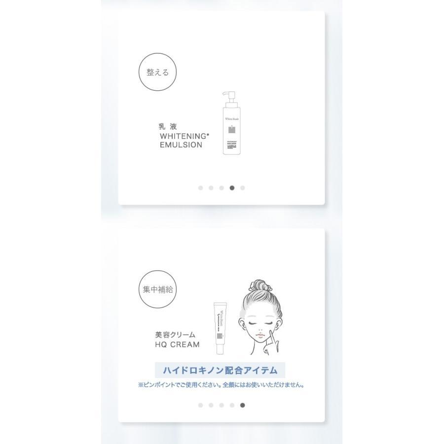 美白化粧水 医薬部外品(150ml)ホワイトラッシュ ホワイトニング ローション|angelico|12