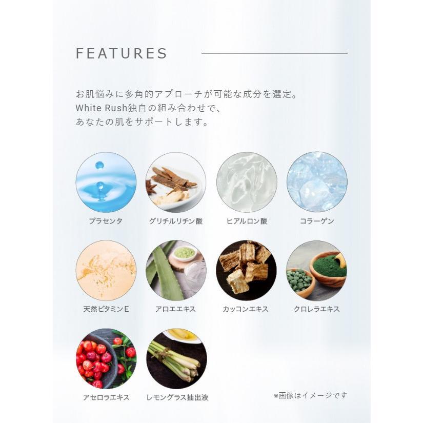 美白化粧水 医薬部外品(150ml)ホワイトラッシュ ホワイトニング ローション|angelico|05