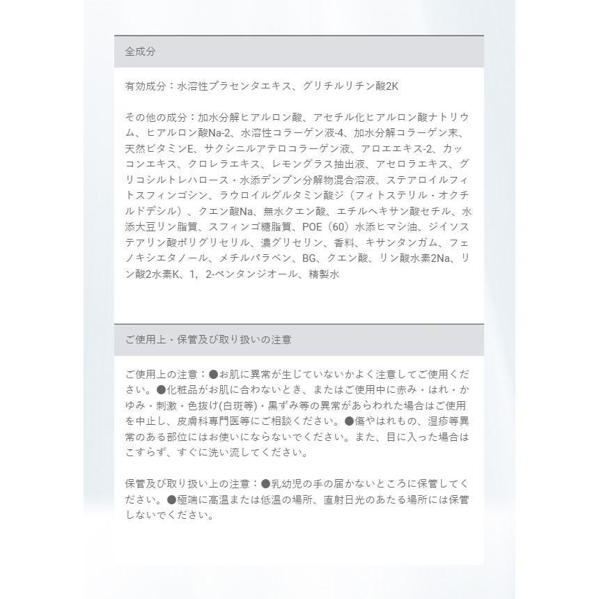 美白化粧水 医薬部外品(150ml)ホワイトラッシュ ホワイトニング ローション|angelico|06