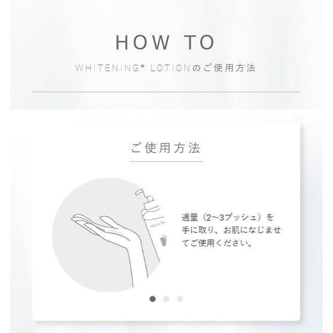 美白化粧水 医薬部外品(150ml)ホワイトラッシュ ホワイトニング ローション|angelico|08