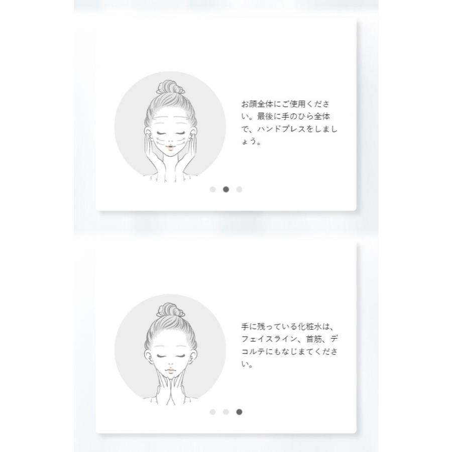 美白化粧水 医薬部外品(150ml)ホワイトラッシュ ホワイトニング ローション|angelico|09