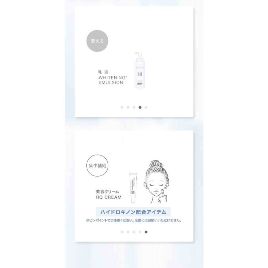 美白乳液 医薬部外品(100ml)2種の美白成分 プラセンタ パイン果実エキス 3種のヒアルロン酸 2種のコラーゲン セラミド等配合  ホワイトニング エマルジョン|angelico|12