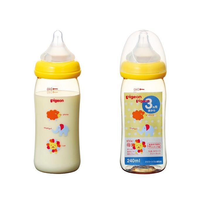 ベビー ピジョン 母乳実感哺乳びん 定価の67%OFF プラスチック 240ml ベビー用品 赤ちゃん 授乳 哺乳瓶 人気ショップが最安値挑戦 あかちゃん