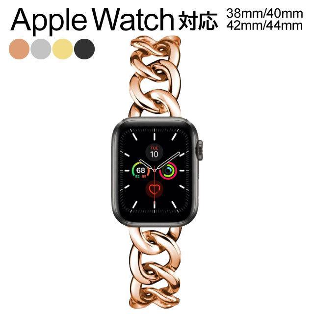 Apple 2020 新作 watch バンド series 4 5 6 SE シリーズ 3 アップルウォッチ 44mm 40mm 上品 38mm 42mm Applewatch 2 ベルト おしゃれ
