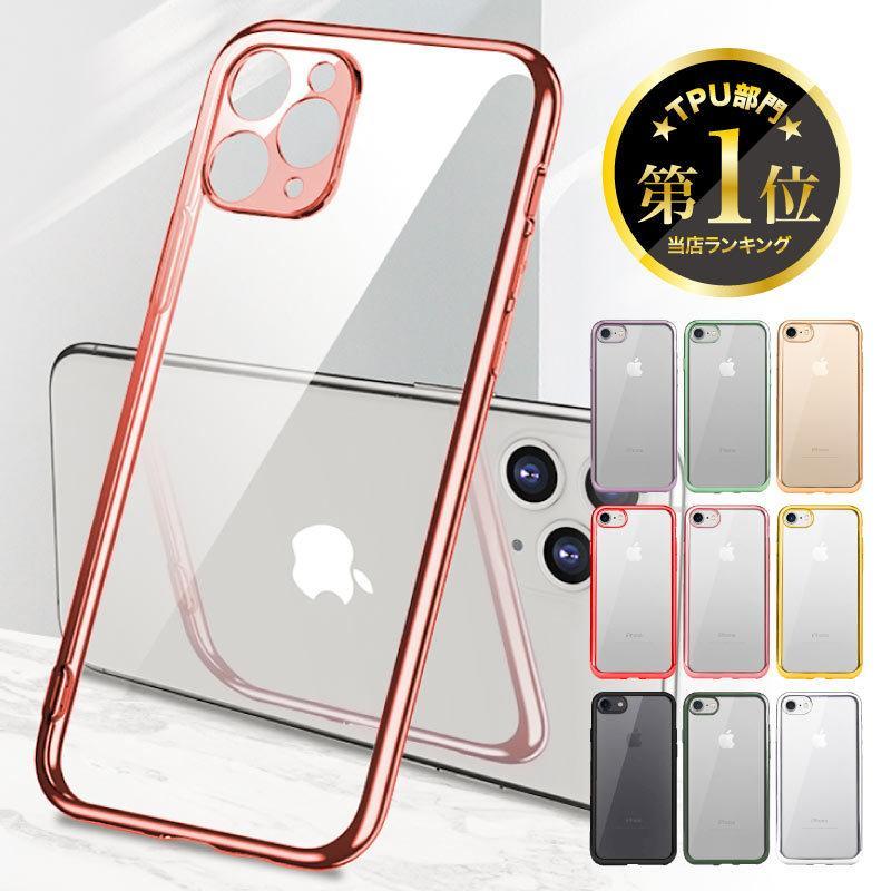 スマホカバー iphone8 iphone8plus アイフォン8 TPUケース 透明 シンプル クリア アイホン8ケース オーバーのアイテム取扱☆ iPhoneケース 激安超特価 スマホケース