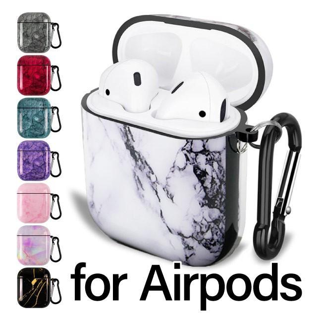 AirPods Pro ケース バーゲンセール カバー Apple かわいい エアポッド アクセサリー エアポッズ マーブル柄 送料無料 本日限定