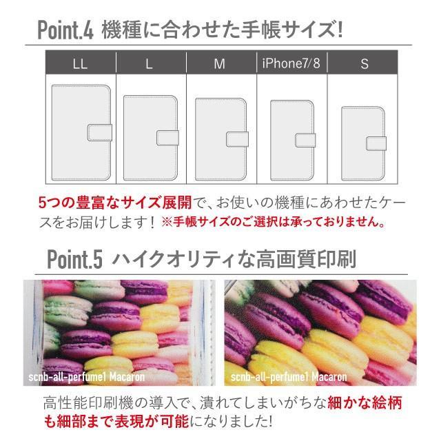 シンプルスマホ5 ケース A001SH カバー シンプル スマホケース 手帳型 携帯ケース スマホカバー シャープ Softbank ソフトバンク|angelique-lab|10