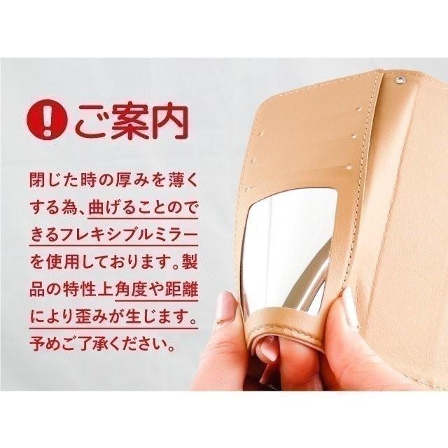 シンプルスマホ5 ケース A001SH カバー シンプル スマホケース 手帳型 携帯ケース スマホカバー シャープ Softbank ソフトバンク|angelique-lab|08