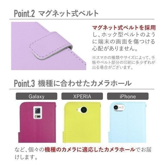 シンプルスマホ5 ケース A001SH カバー シンプル スマホケース 手帳型 携帯ケース スマホカバー シャープ Softbank ソフトバンク|angelique-lab|09
