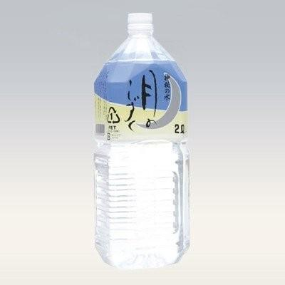 温泉水 ミネラルウォーター ゆの里 月のしずく 1ケース(2L×6本)|angelkun|02