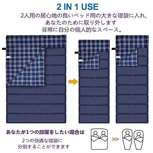 寝袋 2人用 封筒型 コンパクト フランネル中綿 収納袋付き 登山 車中泊 防災用