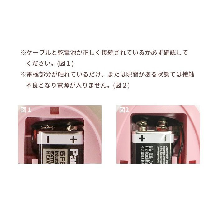 胎児超音波心音計 エンジェルサウンズ JPD-100S mini Angelsounds 送料無料|angelsounds-shop|16