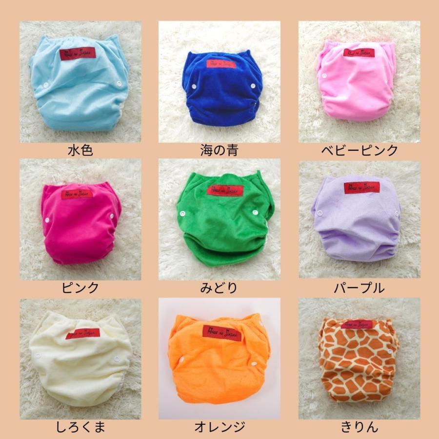 バンブーおむつカバーアンジーナジャパンAnge na Japan竹布のオーガニック布おむつカバーポケットタイプ angena-shop 02