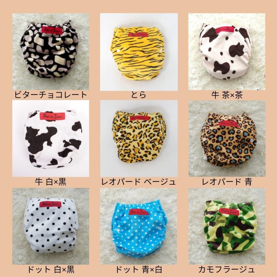 バンブーおむつカバーアンジーナジャパンAnge na Japan竹布のオーガニック布おむつカバーポケットタイプ angena-shop 03