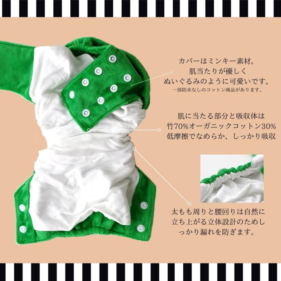 バンブーおむつカバーアンジーナジャパンAnge na Japan竹布のオーガニック布おむつカバーポケットタイプ angena-shop 05