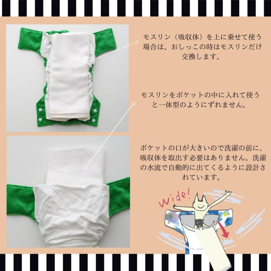 バンブーおむつカバーアンジーナジャパンAnge na Japan竹布のオーガニック布おむつカバーポケットタイプ angena-shop 06