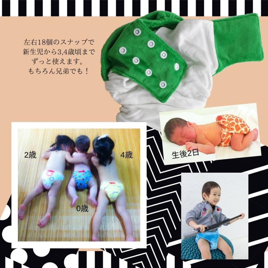 バンブーおむつカバーアンジーナジャパンAnge na Japan竹布のオーガニック布おむつカバーポケットタイプ angena-shop 07