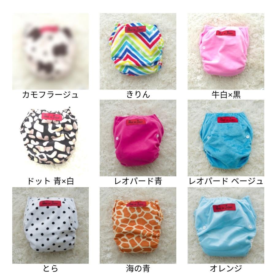 竹布バンブーおむつカバー10枚セットバンブーモスリン5枚付きAnge na Japan angena-shop 02