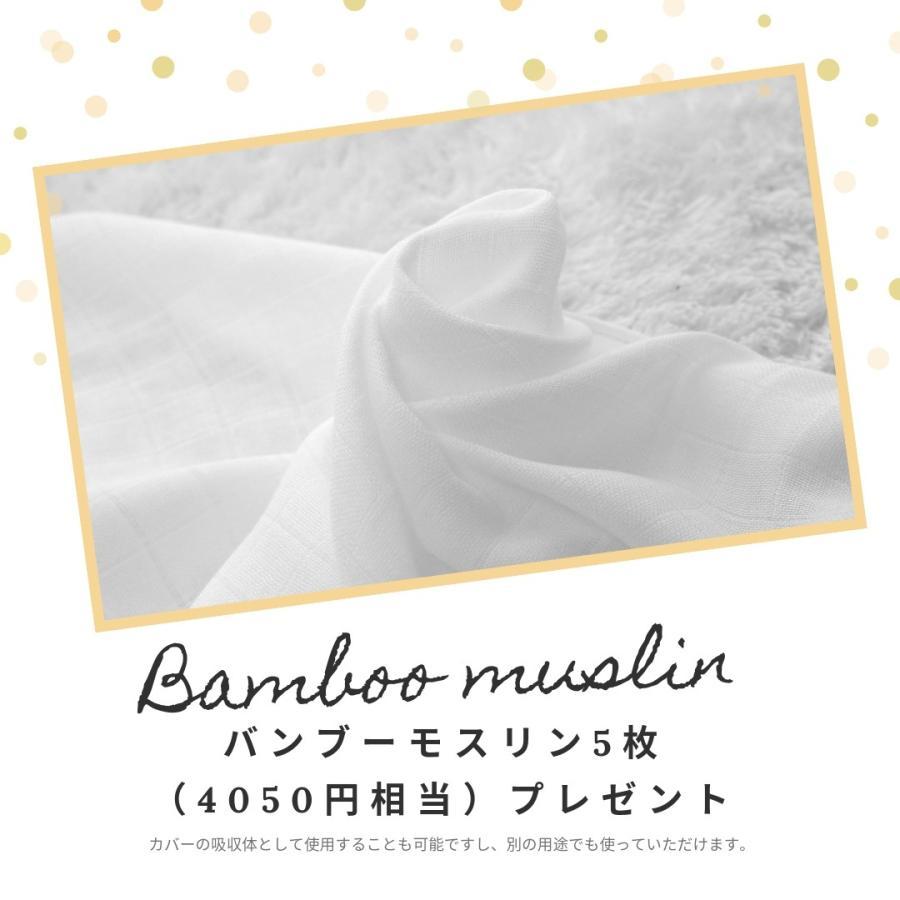 竹布バンブーおむつカバー10枚セットバンブーモスリン5枚付きAnge na Japan angena-shop 05