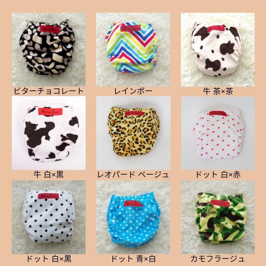 一体型竹布バンブーおむつ10枚セットバンブーモスリン5枚付きAnge na Japan|angena-shop|02