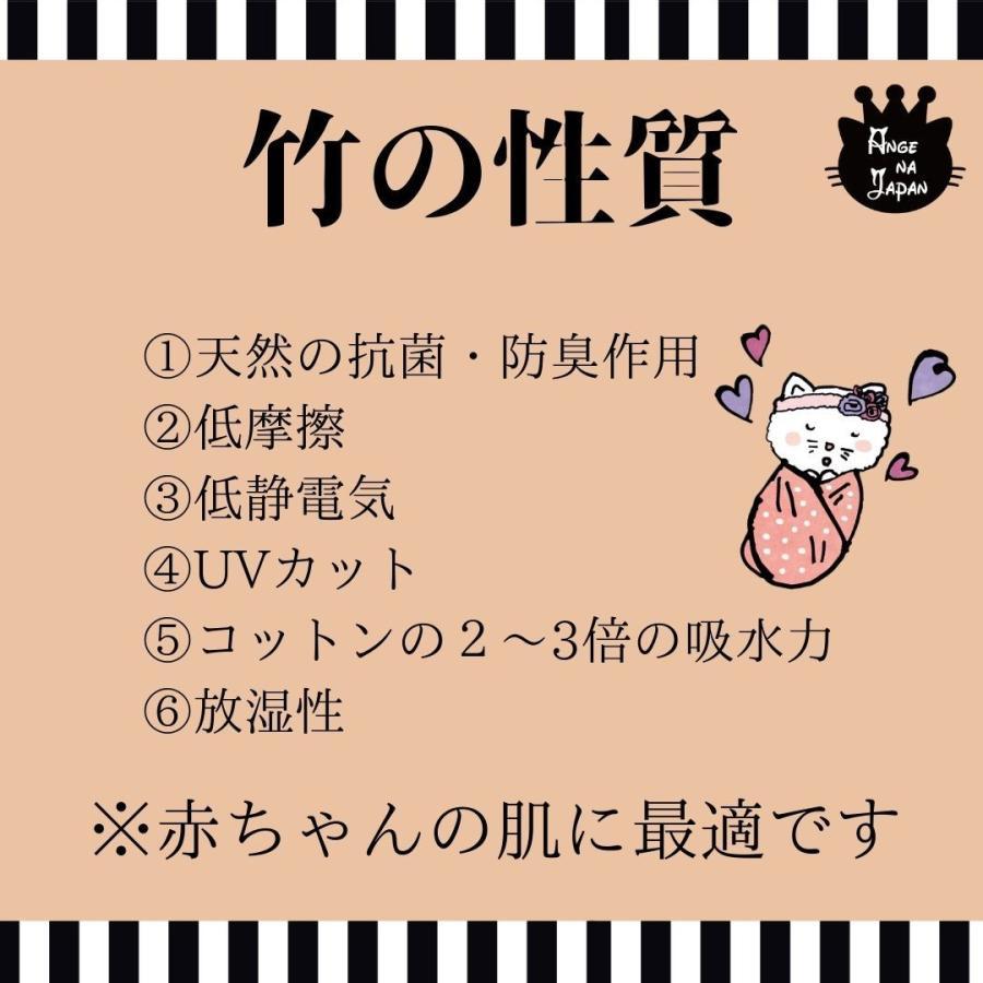 一体型竹布バンブーおむつ10枚セットバンブーモスリン5枚付きAnge na Japan|angena-shop|11