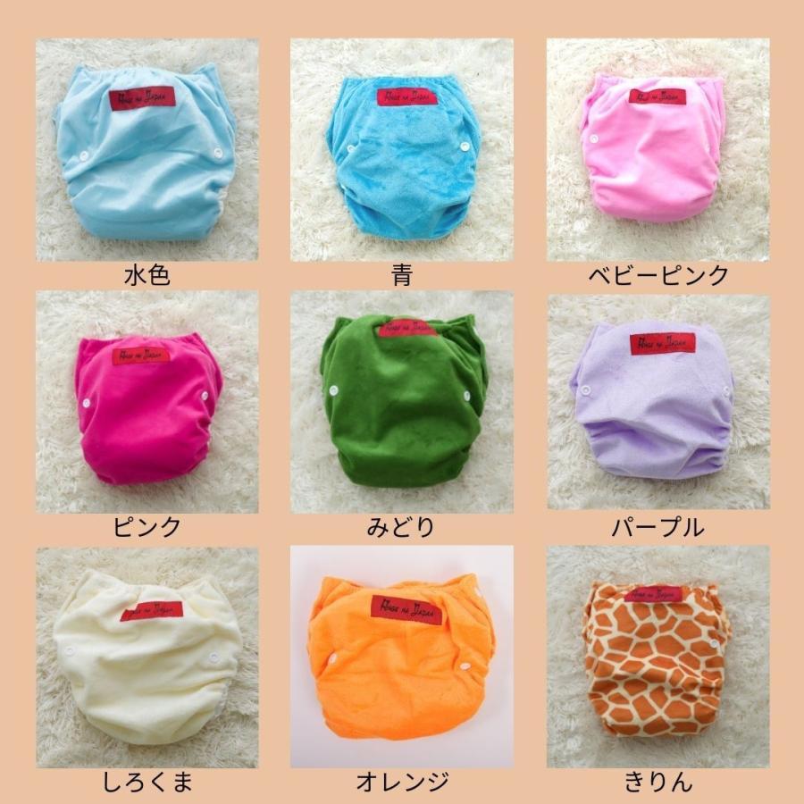 一体型竹布バンブーおむつ10枚セットバンブーモスリン5枚付きAnge na Japan|angena-shop|03