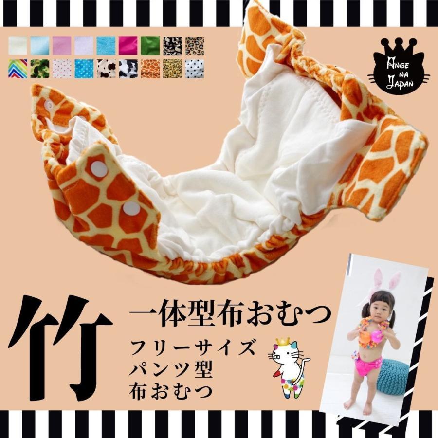 一体型竹布バンブーおむつ10枚セットバンブーモスリン5枚付きAnge na Japan|angena-shop|04