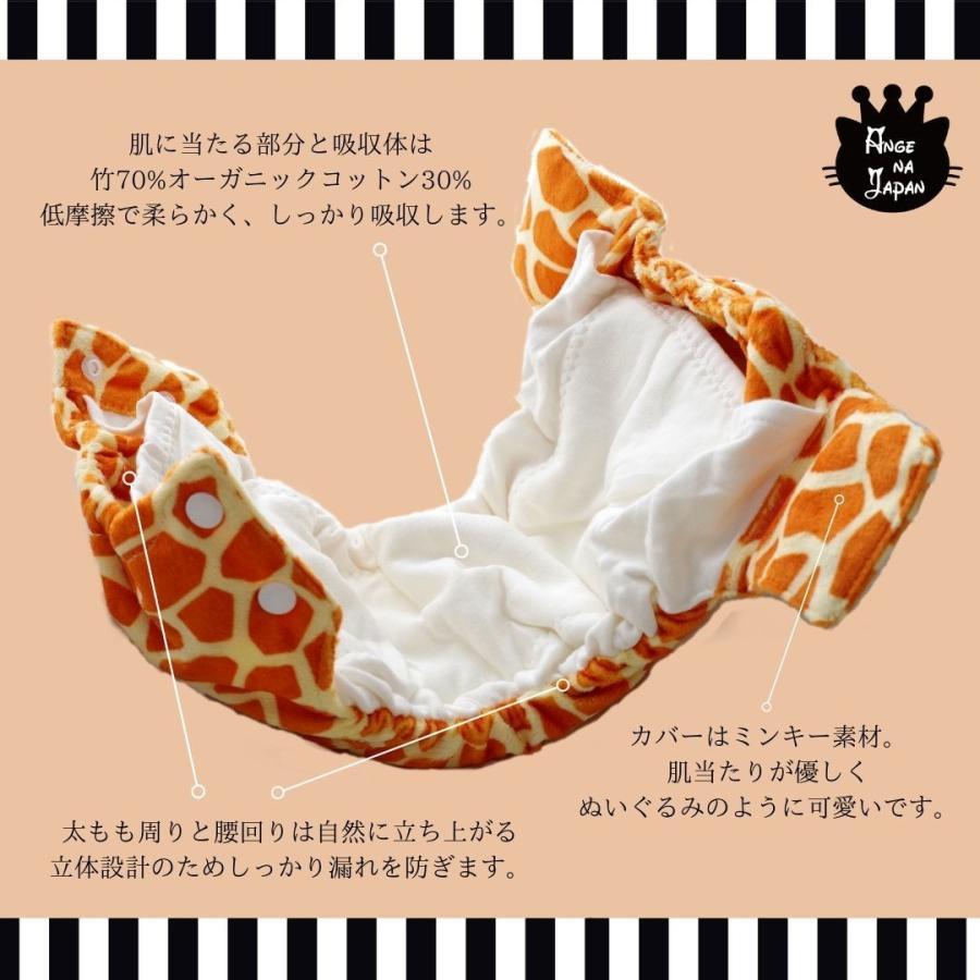 一体型竹布バンブーおむつ10枚セットバンブーモスリン5枚付きAnge na Japan|angena-shop|06